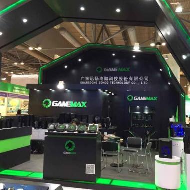 Gamemax Appeared in Hong Kong